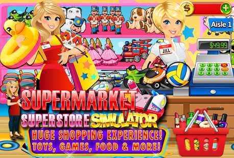 Supermarket Grocery Superstore 2