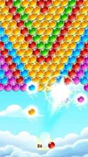 Bubble Shooter Blast 1