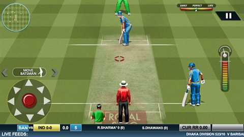 Real Cricket 2017 3