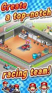 Grand Prix Story 2 1