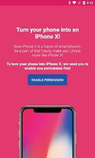 Smartphone upgrader 2017 1