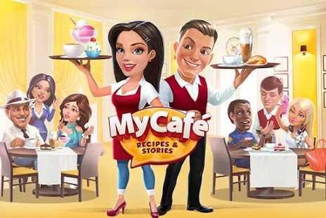My Cafe MOD image 1