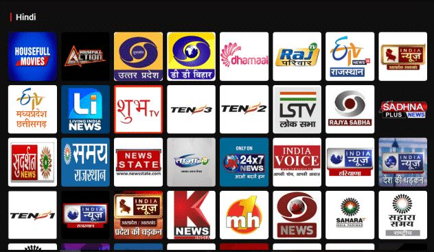 ThopTV APK 2021 Free Download For Android