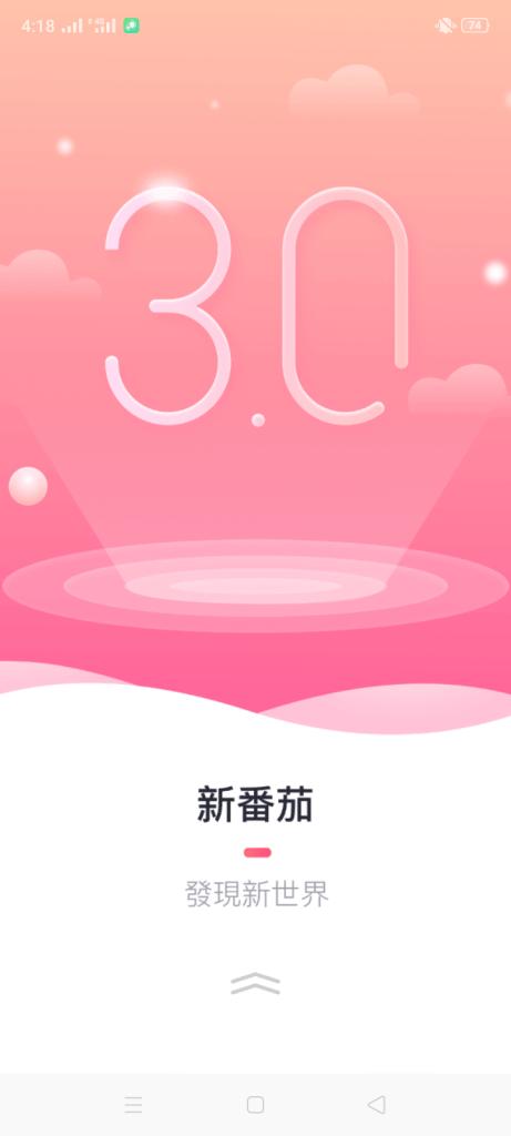 Screenshot of Live Apk China