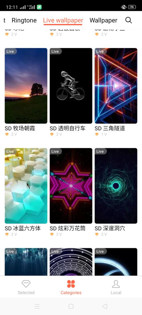 Screenshot of I Theme Apk