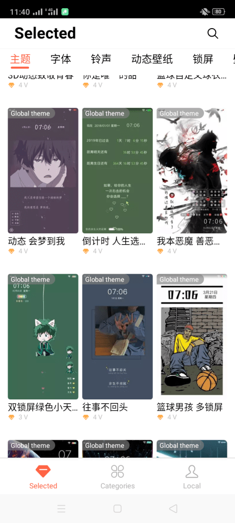 Screenshot of I Theme For Android