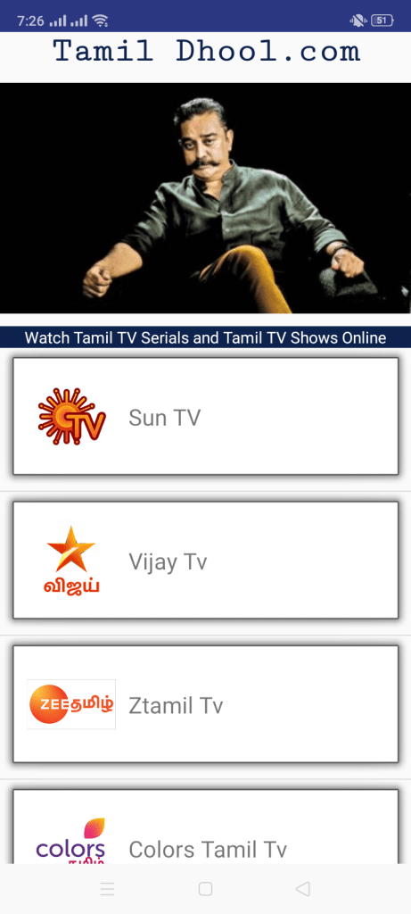 Screenshot of Tamildhool App