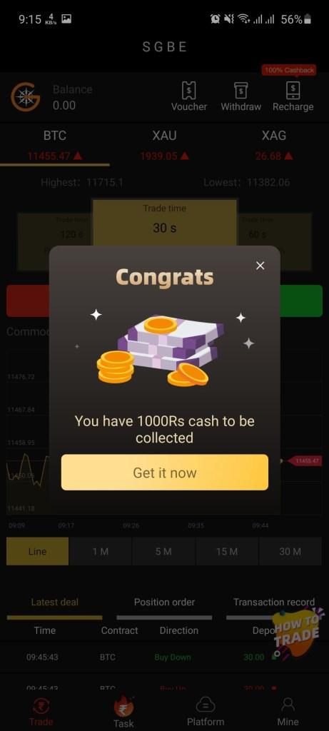 Screenshot-of-SGBE-App