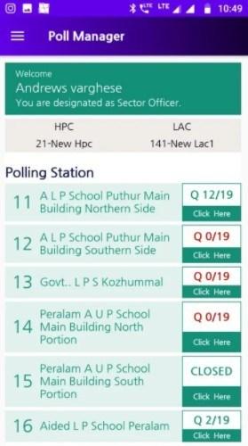 Screenshot-of-Kerala-Election-Result-2020-App