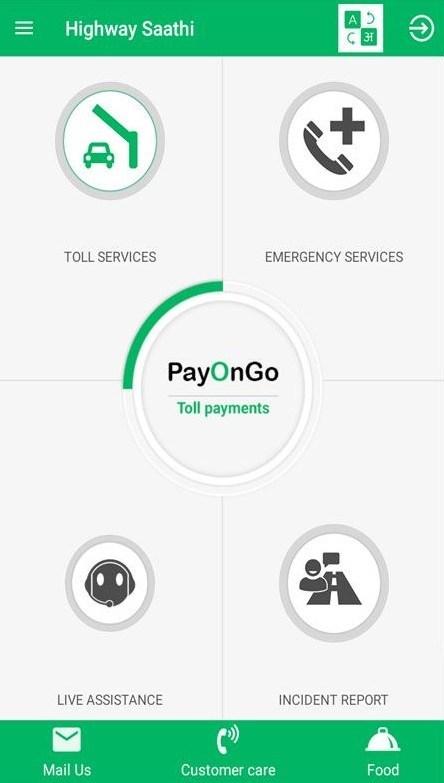 Screenshot-of-Highway-Saathi-App