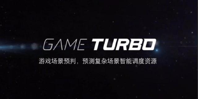 Screenshot-of-Game-Turbo-Apk