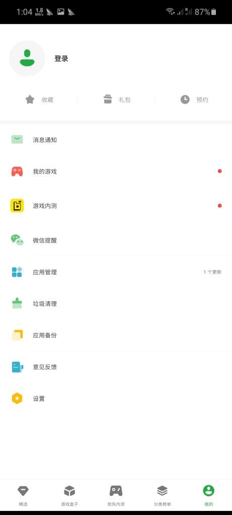 Screenshot-of-Xingtu-Apk