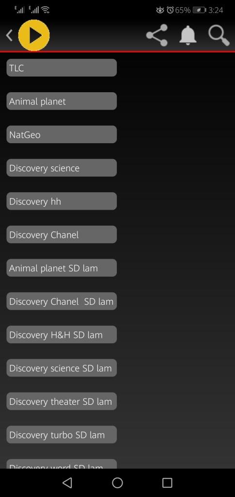 Screenshot of Meta TV App
