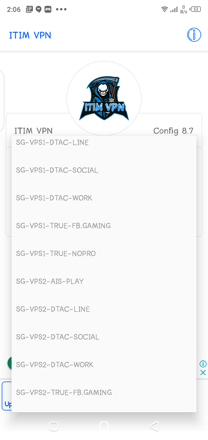 Screenshot-of-ITIM-VPN-App