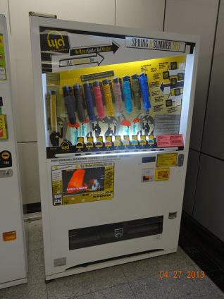 They sell Umbrella in Vending Machine?!