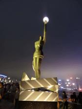 HK Oscar