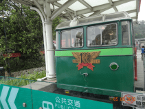 Nice Old Tram