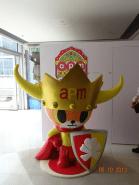 APM Mascot
