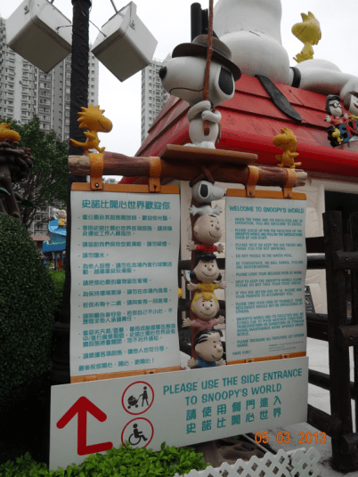 Super Small Snoopy's World in HK~