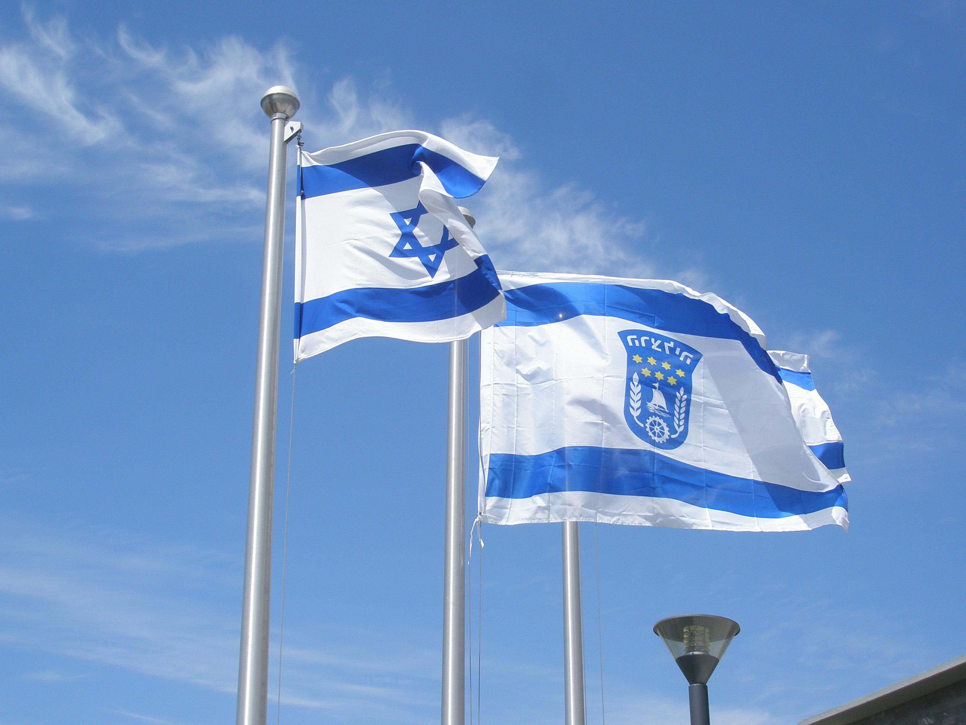 israel_flag_and_herzliya_flag