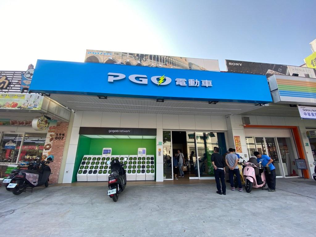 PGO Ur1、台南、台南文賢店