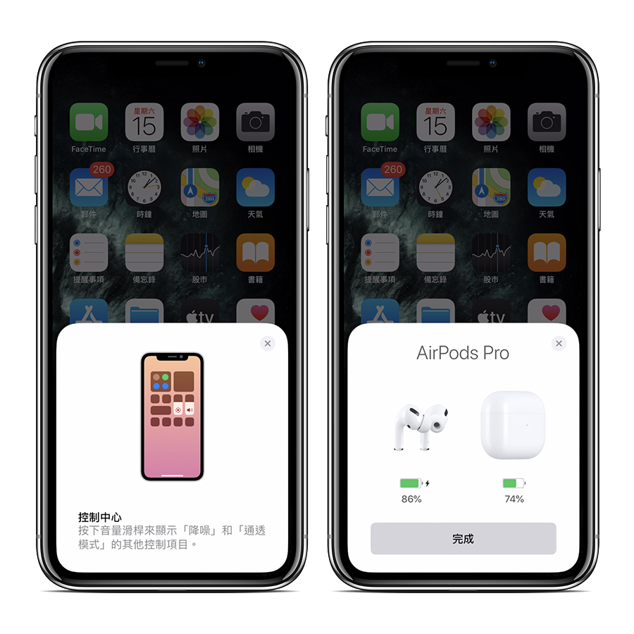 AirPods Pro、開箱、教學