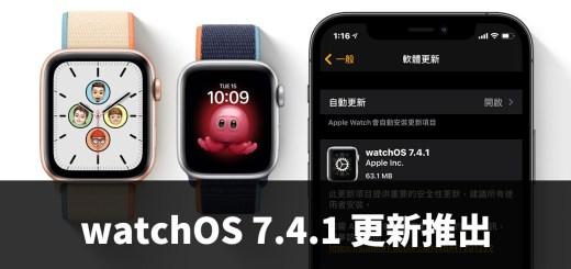 watchOS 7.4.1、WebKit