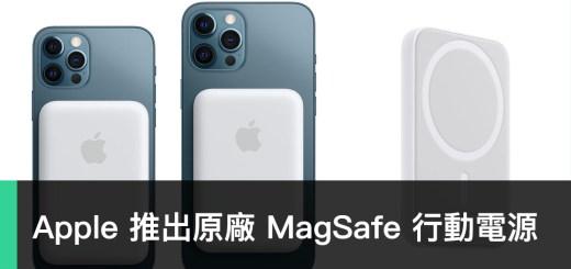 MagSafe 行動電源、iPhone 12、iPhone 12 Pro、iPhone 12 Pro Max、iPhone 12 mini、MagSafe