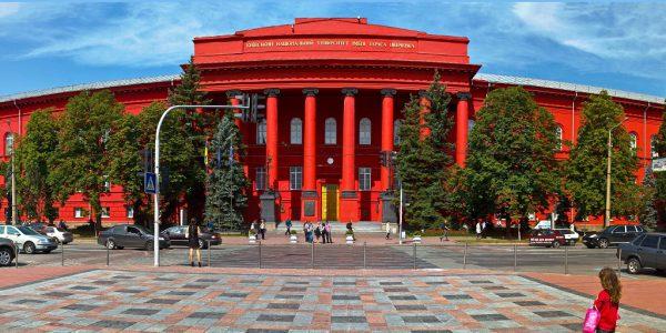 Ukraynada Eğitim Üniversite