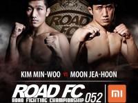 Bantamweight title match set for ROAD FC 52