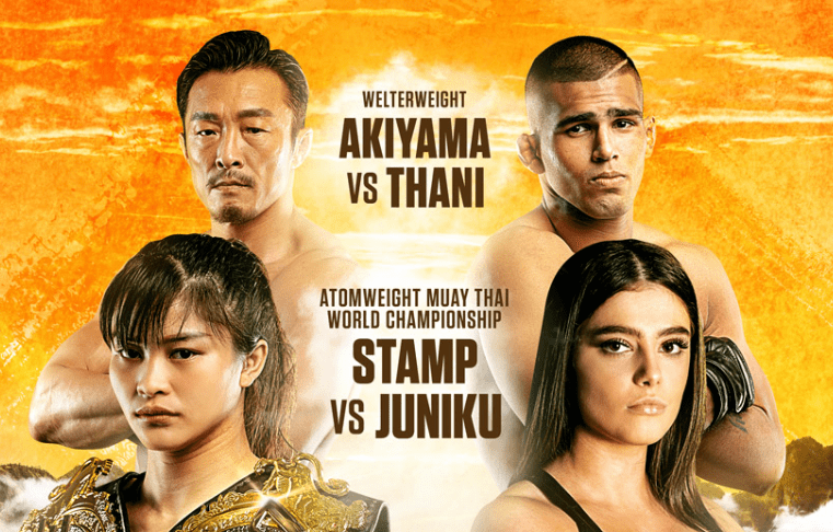 ONE: Legendary Quest – Stamp Fairtex Defends Title, 'Sexyama' Debuts