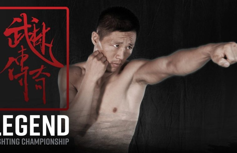 Legend Fighting Championship Announces Partnership With OPRO