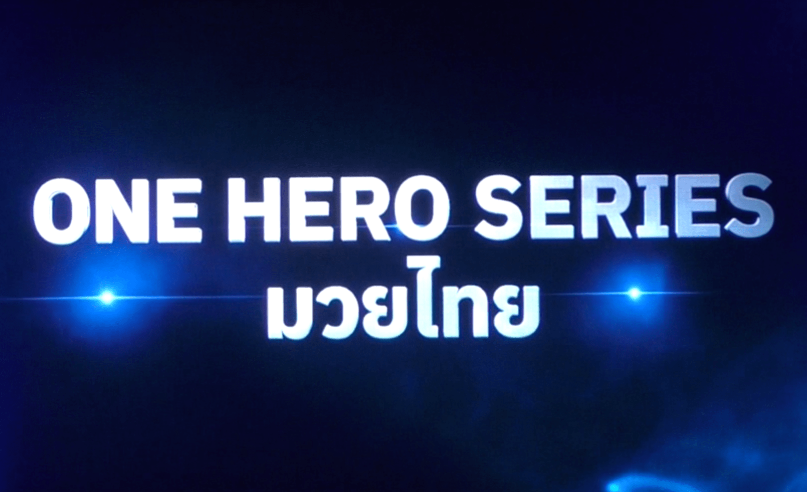 ONE Championship To Launch ONE Hero Series In Thailand