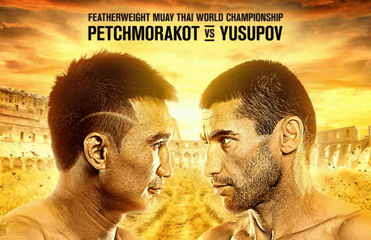 Petchmorakot To Face Jamal Yusupov For Title At ONE: Warrior's Code