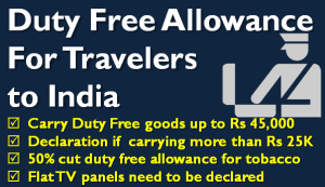 Duty Free Allowance For Travelers to India 2015