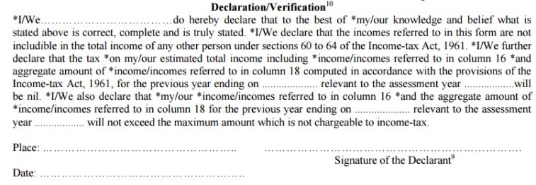 Form 15G - Declaration and Verification