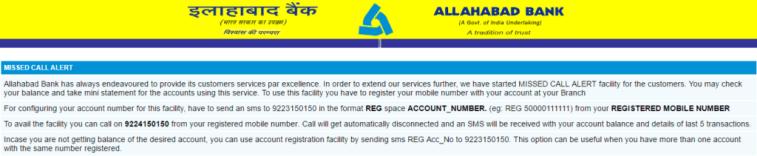 Allahabad Bank Missed Call Banking