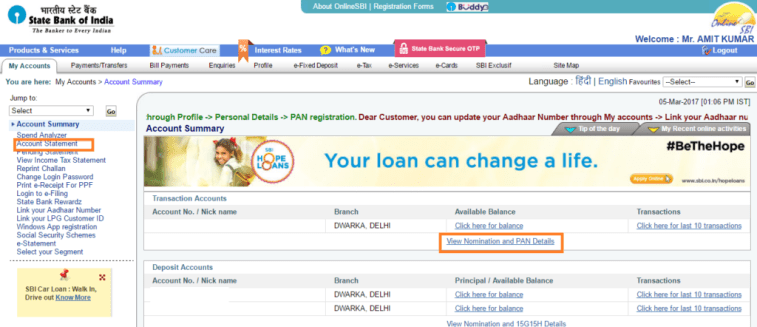How to get SBI CIF Number Online - Screen 1