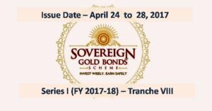 Sovereign Gold Bond - Tranche VIII - April 2017