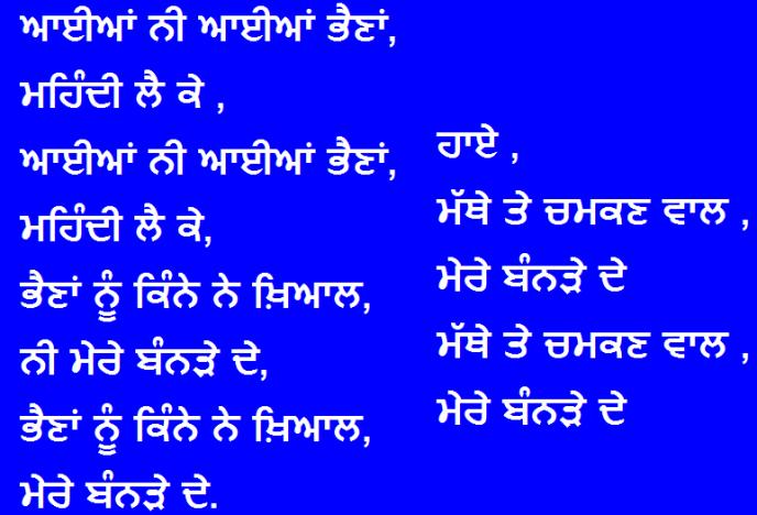 mathay te chamkan waal punjabi-ghodia