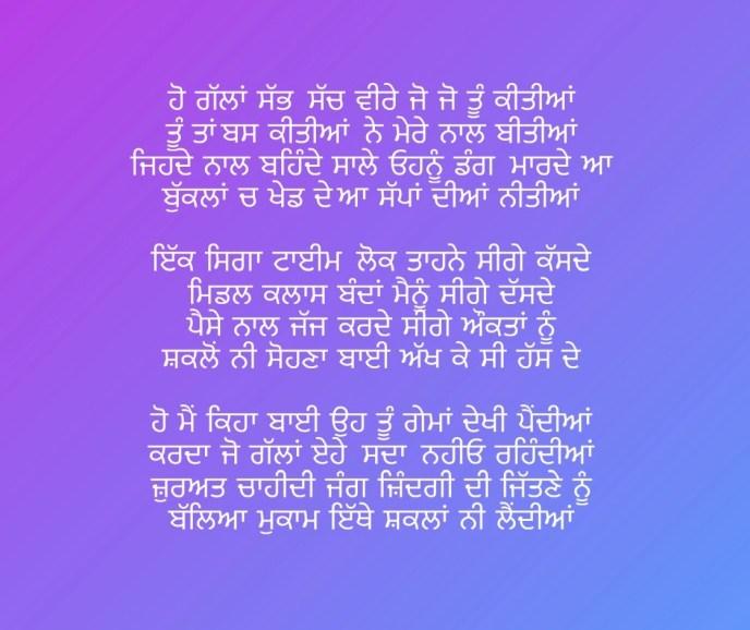 game-song-sidhu-moosewala-and-shooter-kahlon-lyrics