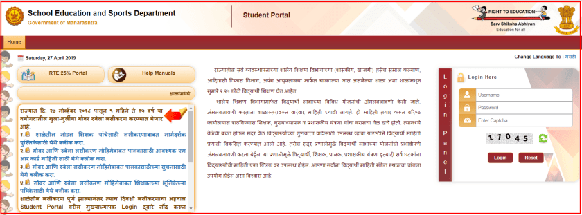Detailed information about Saral