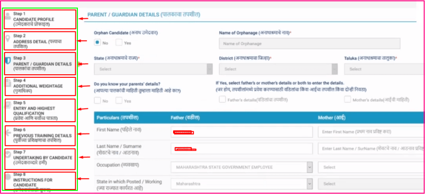 ITI admission How to apply for kaise kare