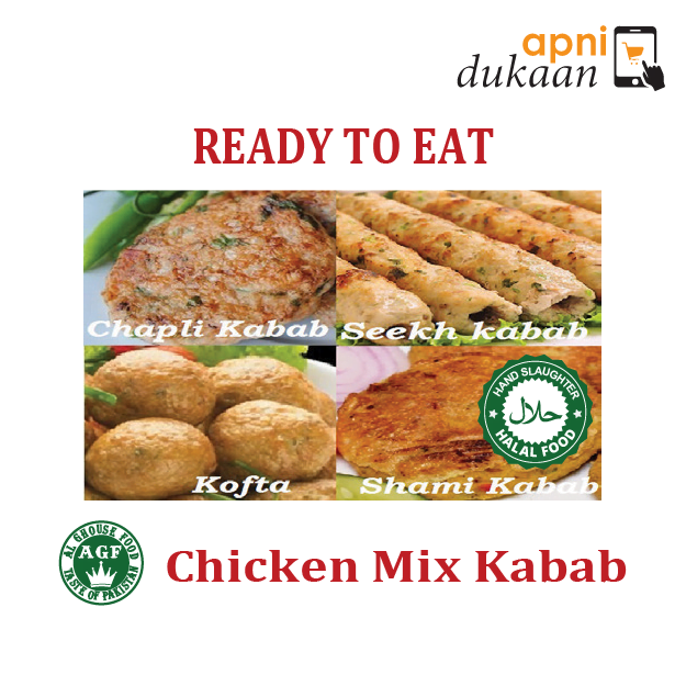 AGF Chicken Mix Kabab 1 Pack – Ready To Eat