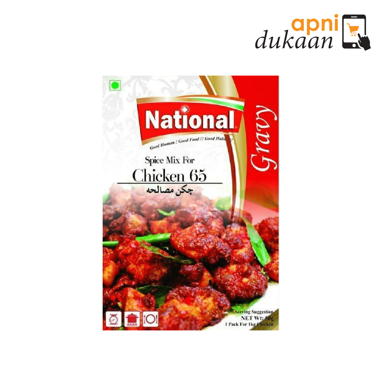 National Chicken 65 Mix 50g – Twin Pack