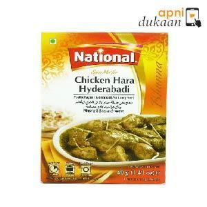 National Chicken Hara Hyder – Twin Pack