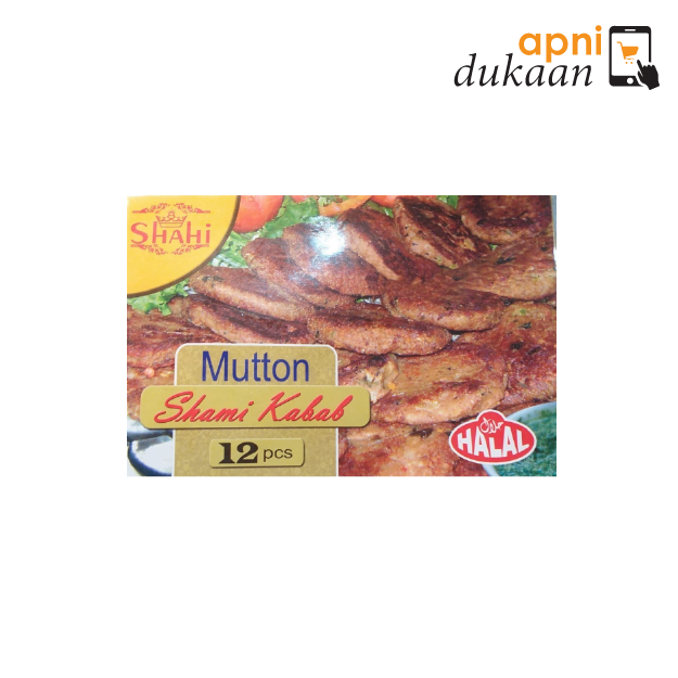 Shahi Mutton Shami Kabab- 12 Pieces