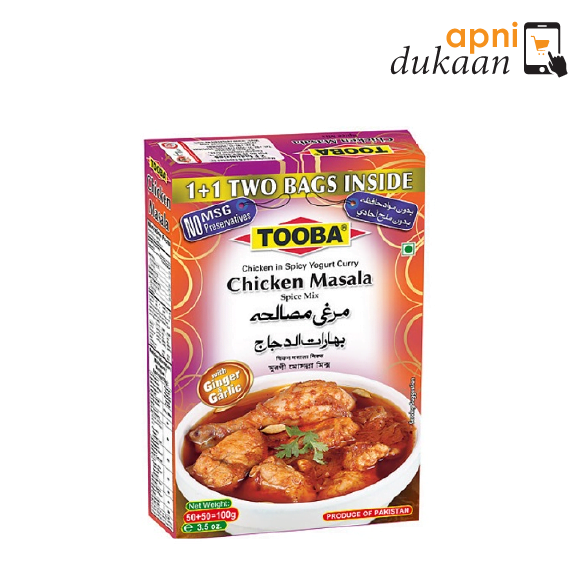 Tooba Chicken Masala 100gm