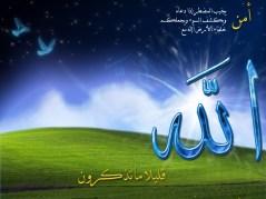 allah-wallpaper