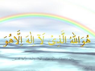islamic-wallpaper-free-download